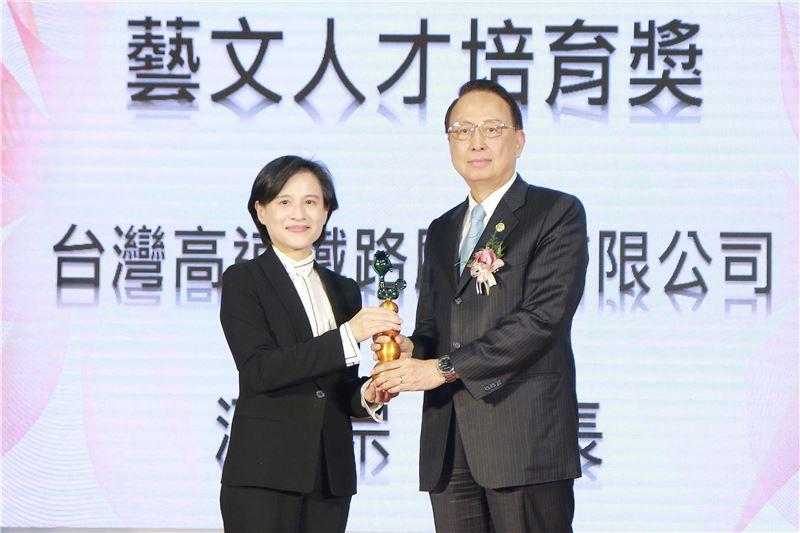 台灣高速鐵路股份有限公司獲藝文人才培育獎