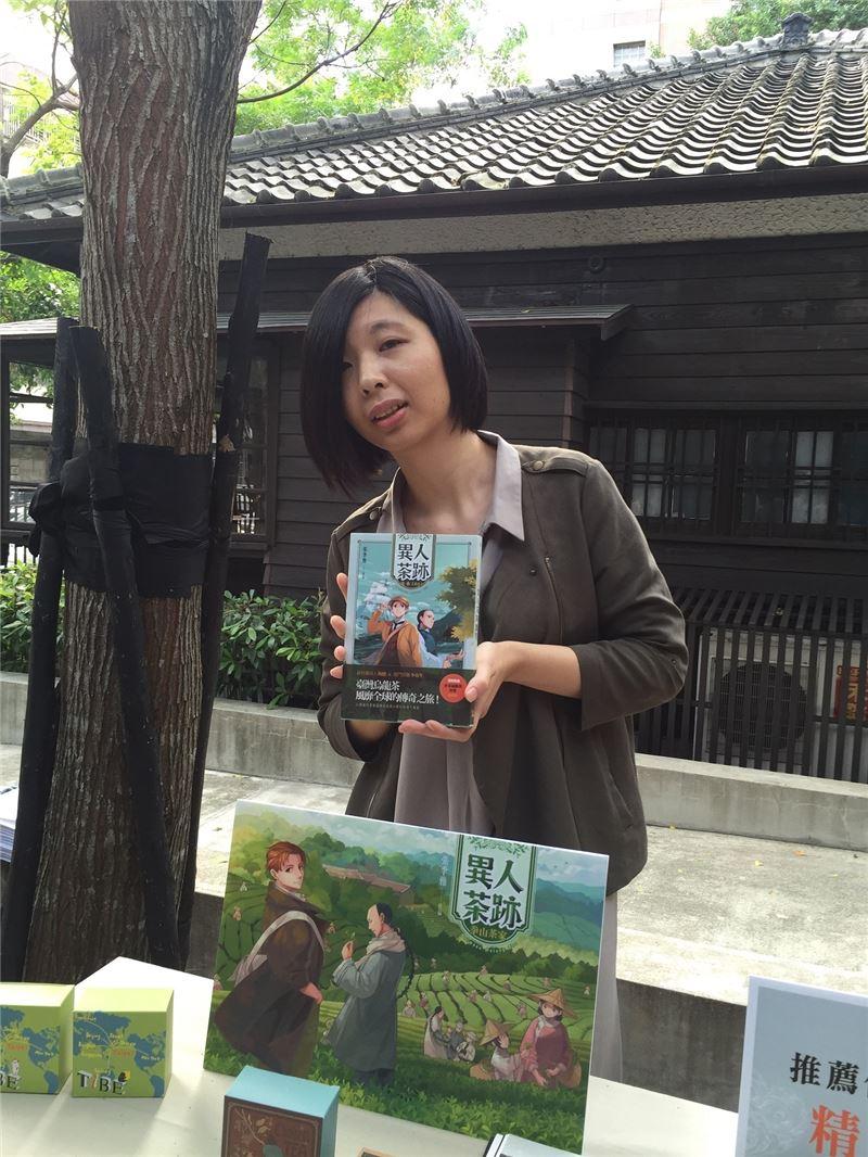 以《異人茶跡》系列受到矚目的漫畫家張季雅至法蘭克福書展舉行簽名會
