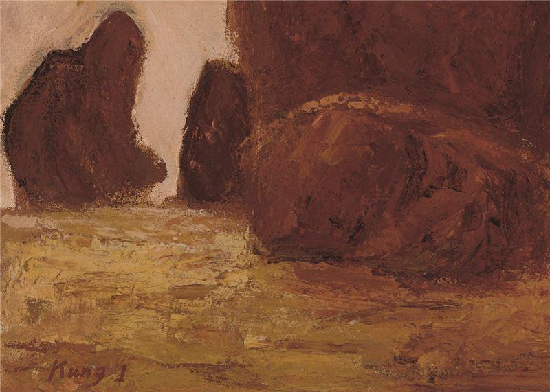 劉耿一〈岩〉局部圖