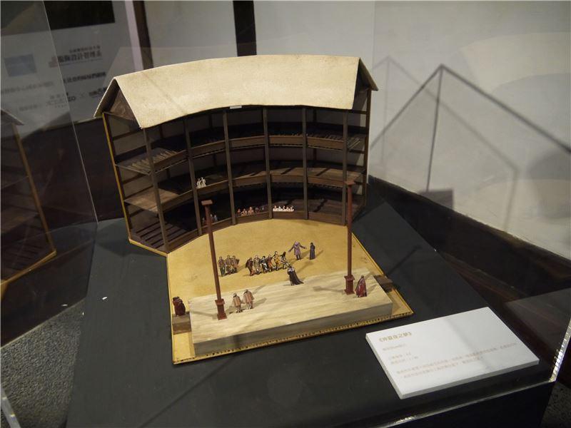此次展出環球劇場模型