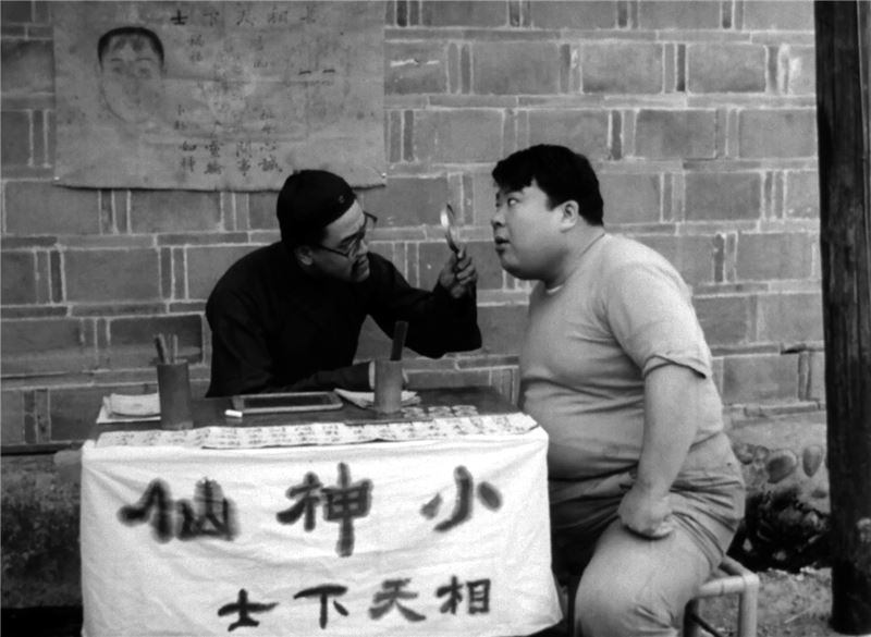 When Wang wins the lottery as predicted, Liu is troubled by the forecast that he will die soon.