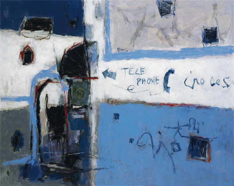 陳銀輝〈報平安〉2005 油彩、畫布 130×161 cm