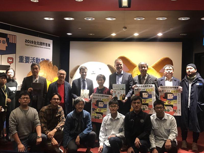 台北國際書展重要活動記者會貴賓大合照1
