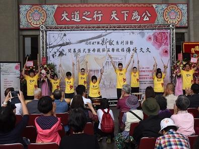 .母親節「傳情久久」活動:小胖威利太鼓隊演出