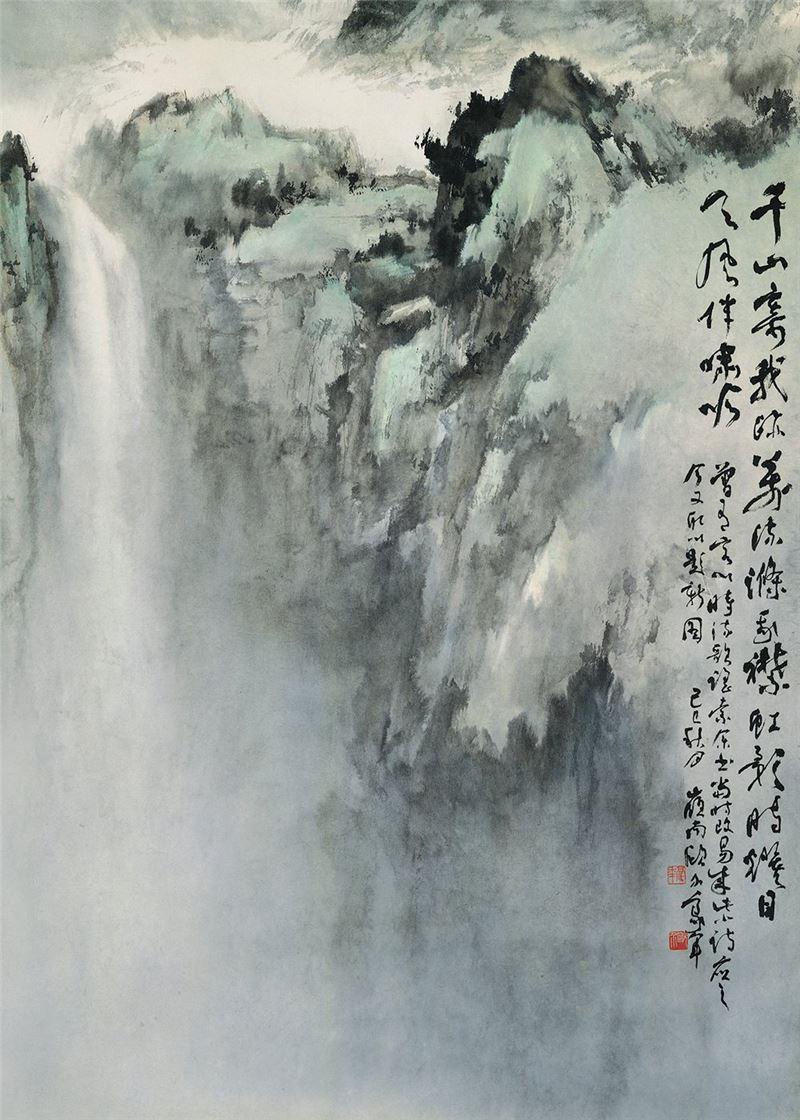 歐豪年〈虹瀑〉1989  彩墨、紙本  186.5×376.8 cm