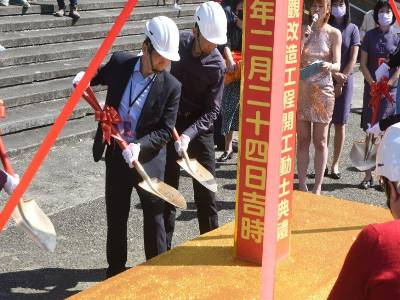National Dr. Sun Yat-sen Memorial Hall Landscape Renovation Groundbreaking Ceremony _ Minister of Culture, Lee Yung-te, and Director-general Wang Lan-sheng did the groundbreaking.