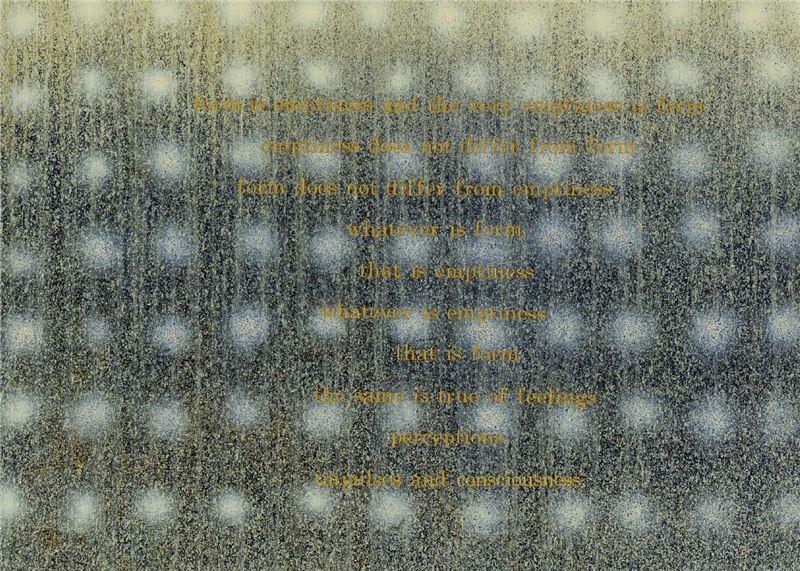 江賢二〈對永恆的冥想 01-33 〉局部圖