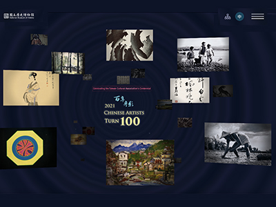 """""""2021: Chinese Artists Turn 100"""" website"""