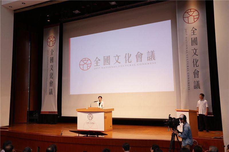 文化部長鄭麗君強調,文化的主體是人民,期待透過眾人的智慧與力量,迸發出文化的生命力。