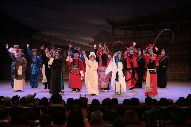 Taiwan Bangzi Opera Company.