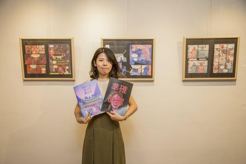 Illustrator Asta Wu.