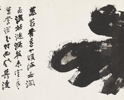 張大千 水殿暗香卷(局部)