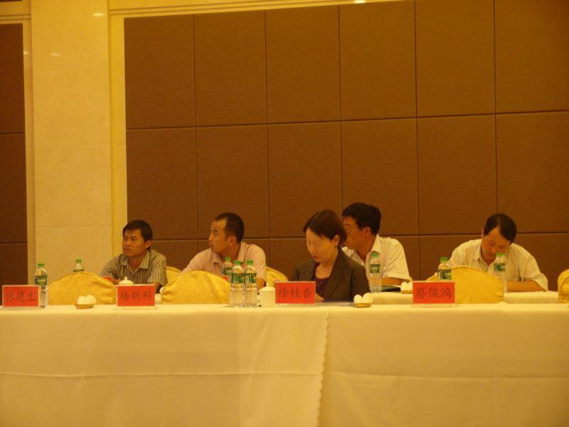 徐秘書長率團參加第10屆海峽兩岸沙塵與環境治理學術研討會