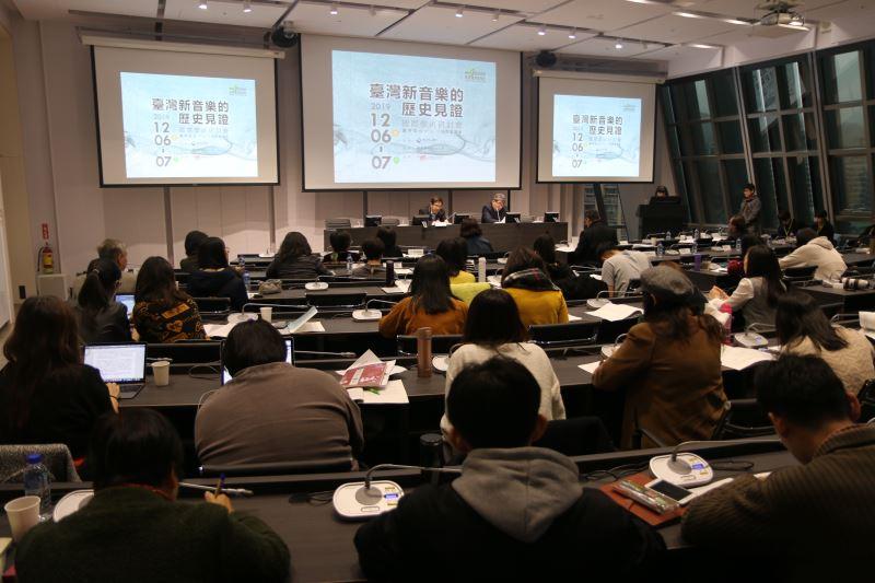 眾多關心臺灣音樂發展的學者及各界人士出席今日的研討會