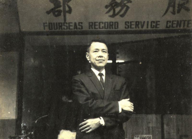 出版類特別獎得主-廖乾元(四海服務部_年代不詳)