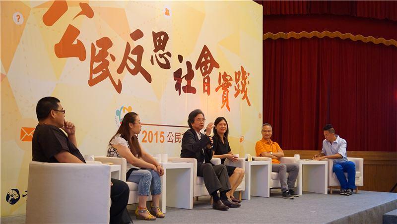 臺灣、香港、中國大陸、美國非營利組織代表齊聚分享經驗