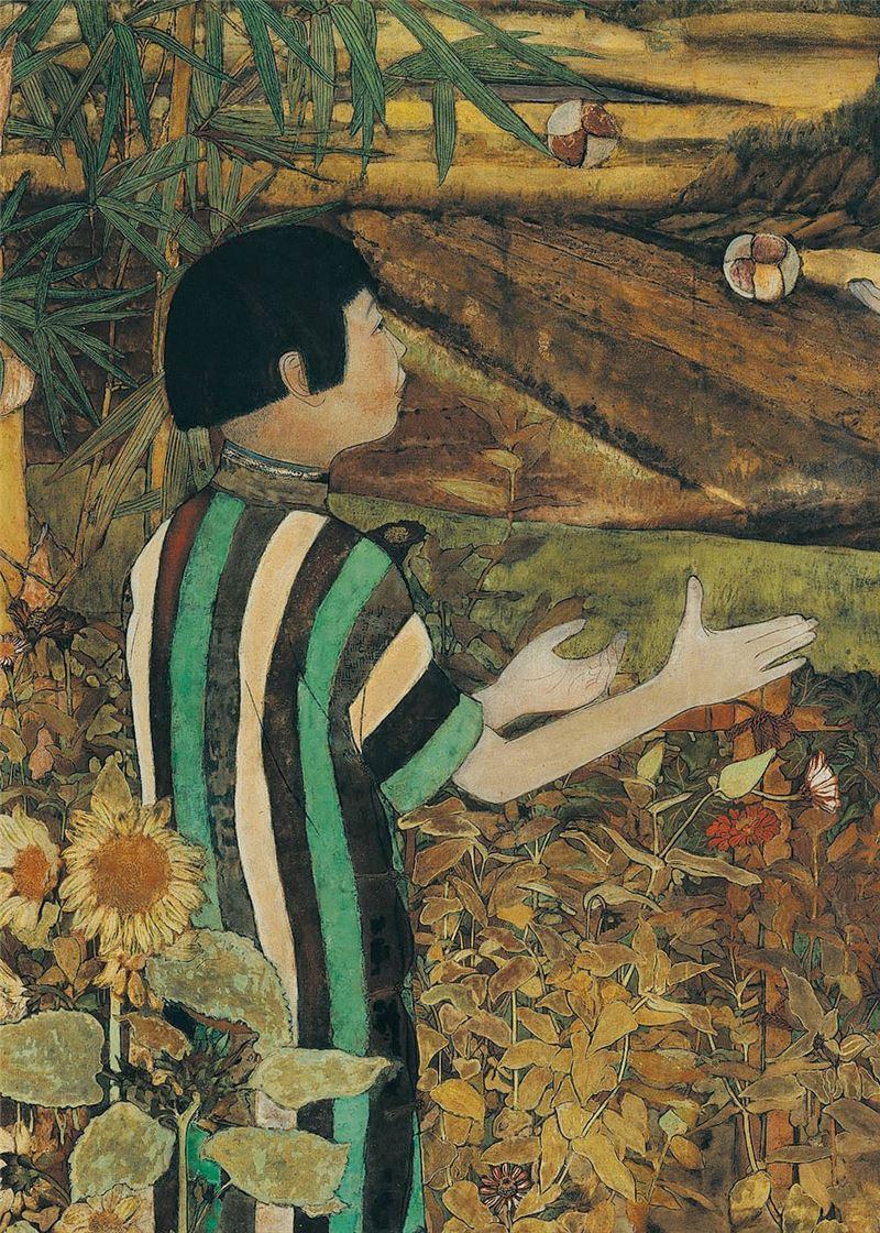 Hsueh Wan-tung 〈Games〉Detail