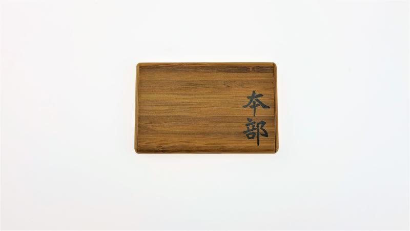 〈本部〉名片盒 ●售價:新臺幣NT780元