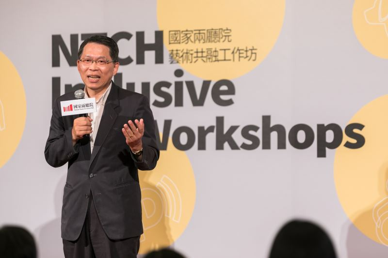 Liang Chin-chih, deputy director of arts development at the Ministry of Culture.
