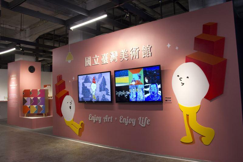 國美館以「藝起生活吧!」參與2019臺灣文博會