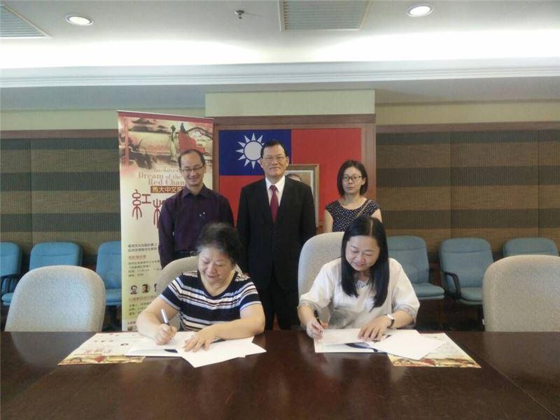 駐馬來西亞臺北經濟文化辦事處文化組組長周蓓姬女士(左)與馬來亞大學中文系系主任潘碧華博士(右)進行簽約儀式
