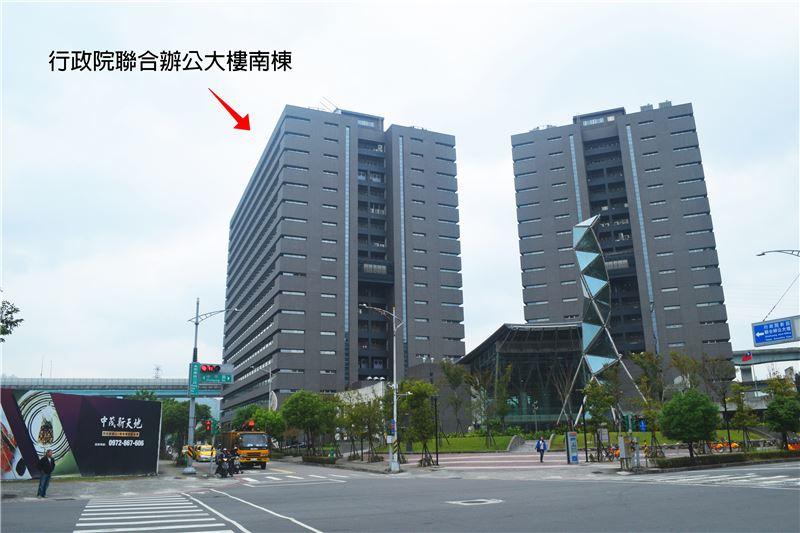 文化部外觀照片,左邊的建築為文化部所在的南棟