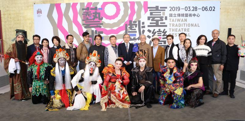 第二屆臺灣戲曲藝術節眾星雲集