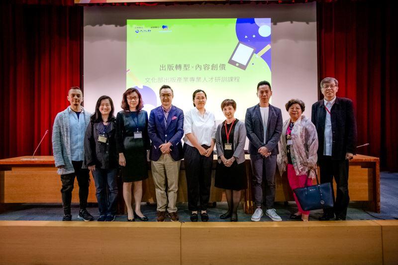 人文司陳瑩芳司長(右四)與出版專業講師合影