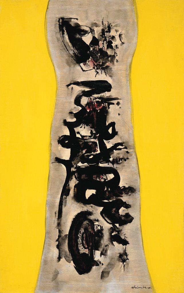 蕭明賢〈形象B〉 1963 複合媒材 73.7×117 cm
