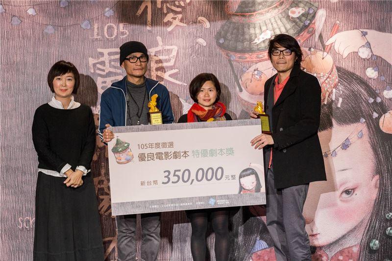 評審委員董成瑜(左一)頒發特優獎