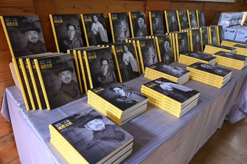 108年度「家庭美術館─美術家傳記叢書」暨「臺灣資深藝術家影音紀錄片」新書