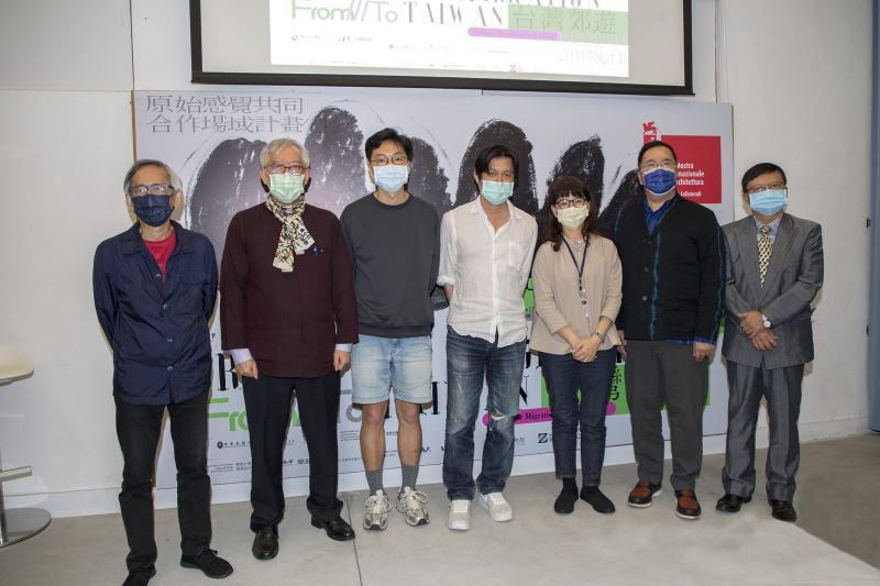 MOC held a pre-exhibition press conference, inviting the main curators of the exhibition.