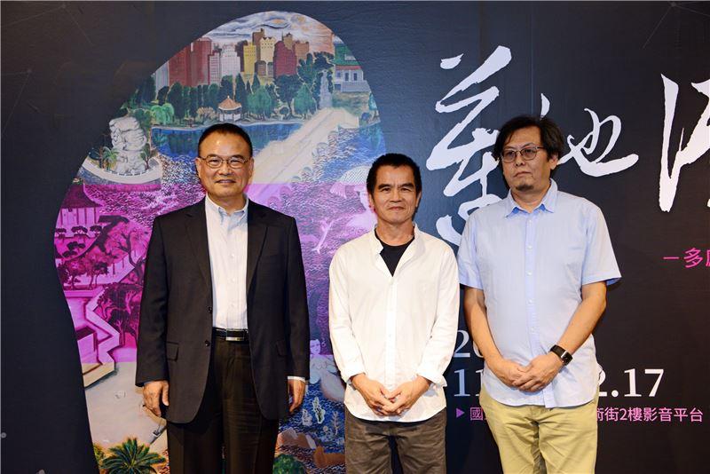 (左起)國美館蕭宗煌館長,李明則老師,陳冠君教授合影