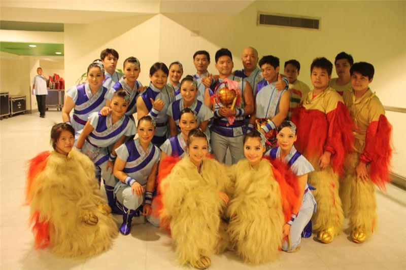 National Taiwan College of Performing Arts Troupe of Acrobatics