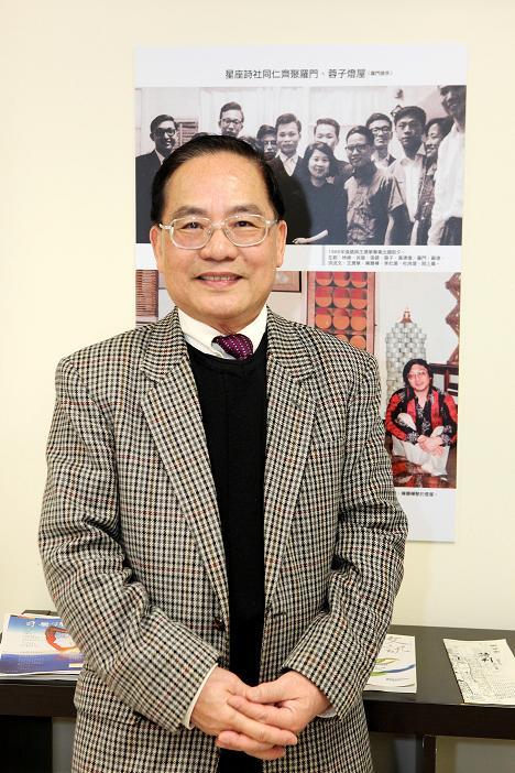 王潤華肖像照(來源/文訊雜誌社)