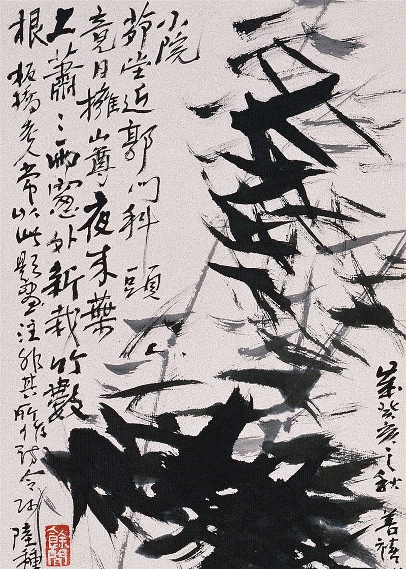Cheng Shan-hsi〈Sparrows and Bamboos〉Detail