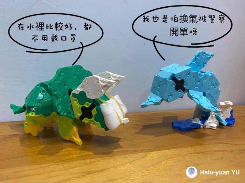 圖4恐龍製造者活動照-三角龍和海豚