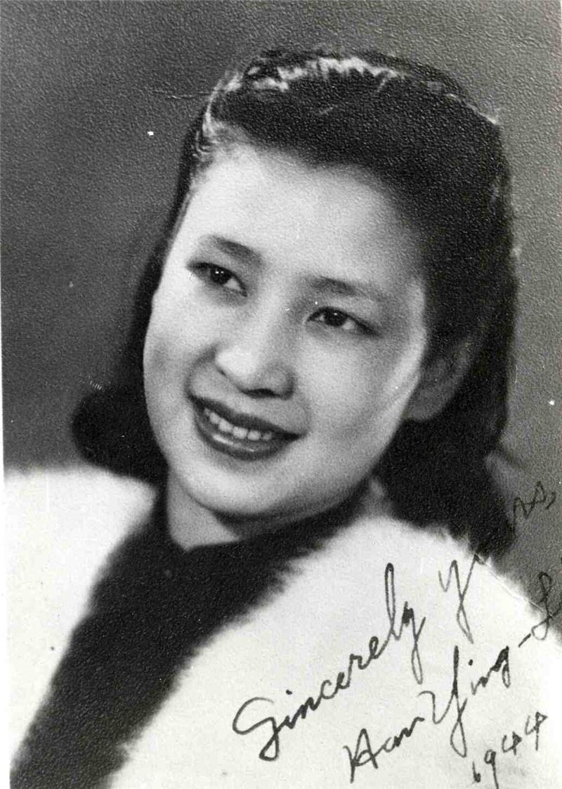 Photo of Lin Haiyin (Source: National Museum of Taiwan Literature)