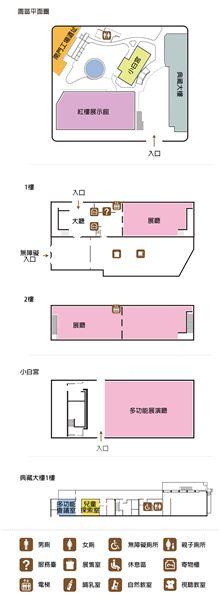 南門園區樓層平面圖