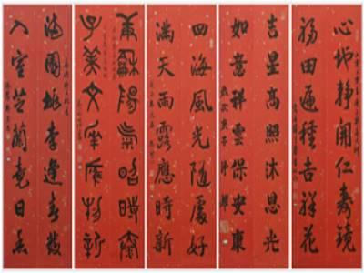 活動印製2,500份由薛平南、陳坤一、郭芳忠、蔡明讚及淨耀法師書寫之春聯,分送現場民眾,並將分贈獨居老人及低收入戶。