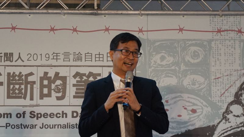 國家人權博物館陳俊宏館長為展覽引言
