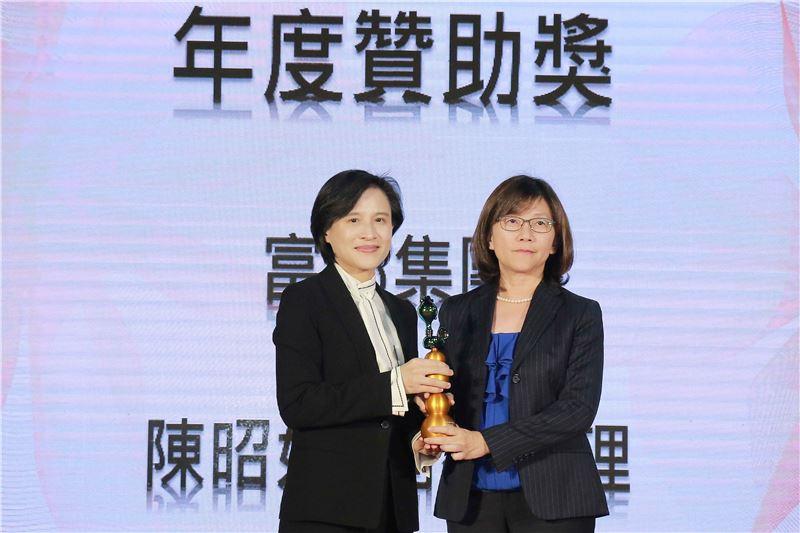 富邦集團獲年度贊助獎