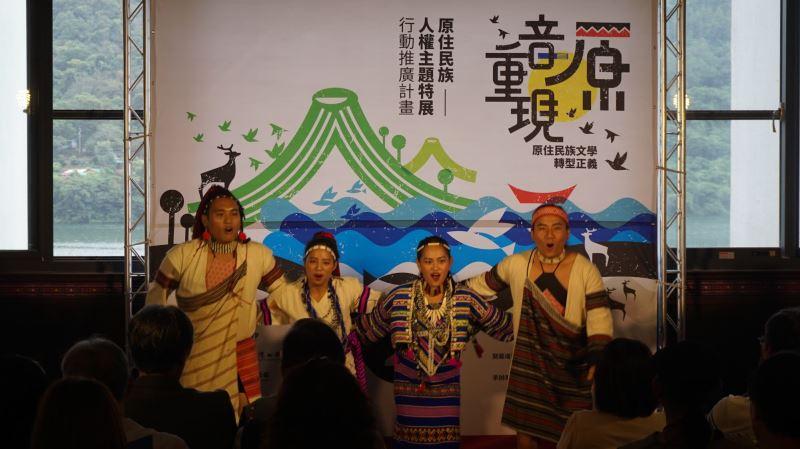 兒路藝術工坊帶來太魯閣族的傳統歌謠及舞蹈開啟序幕