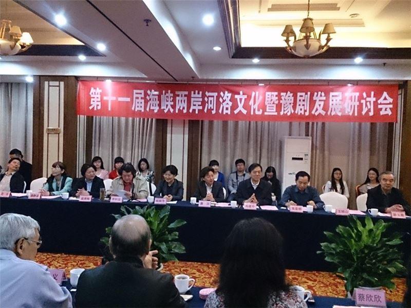 第十一屆海峽兩岸河洛文化豫劇發展研討會於4月9日上午在鄭州舉行,由河南省文化廳楊麗萍廳長主持開幕儀式。