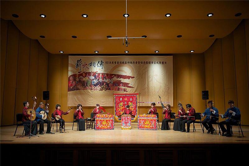 """Performance photo of """"Yi Chuan Lian"""""""