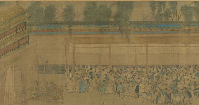 Viewing the Pass List © National Palace Museum
