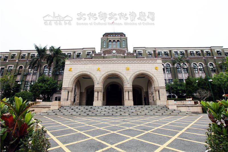 台北市 司法大廈