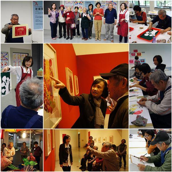 106年度「老當藝壯─美術館與我們  藝術體驗工作坊」親子學員共學紀錄照之二。