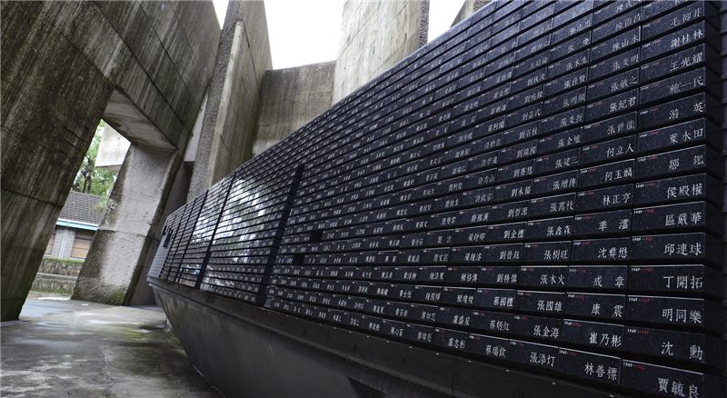 Jing-mei Park: A memorial wall engraved with the names of those who perished during the White Terror era.