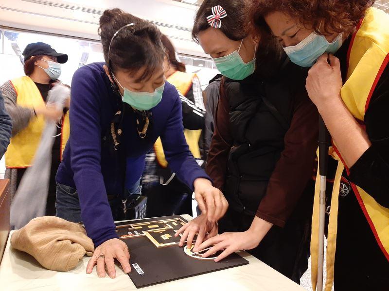 學員觸摸展場的觸覺立體地圖